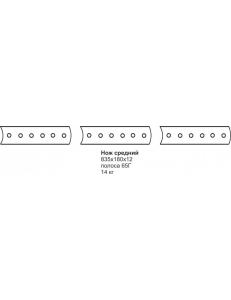 Нож средний ДЗ-122 835х180х12 (передний отвал)