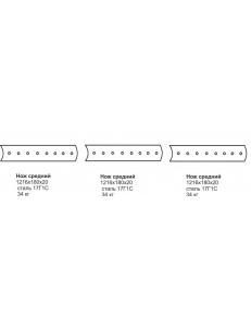 Нож средний ГС-14.03, 18.05 (1216х180х20) (сред.отвал)