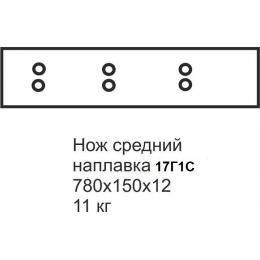 Нож МТЗ 780х150х12