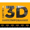 ДСТ-УРАЛ испытал на своих бульдозерах 3D - систему нивелирования