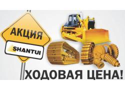 РАСПРОДАЖА запасных частей SHANTUI SD16 со склада в Нижневартовске
