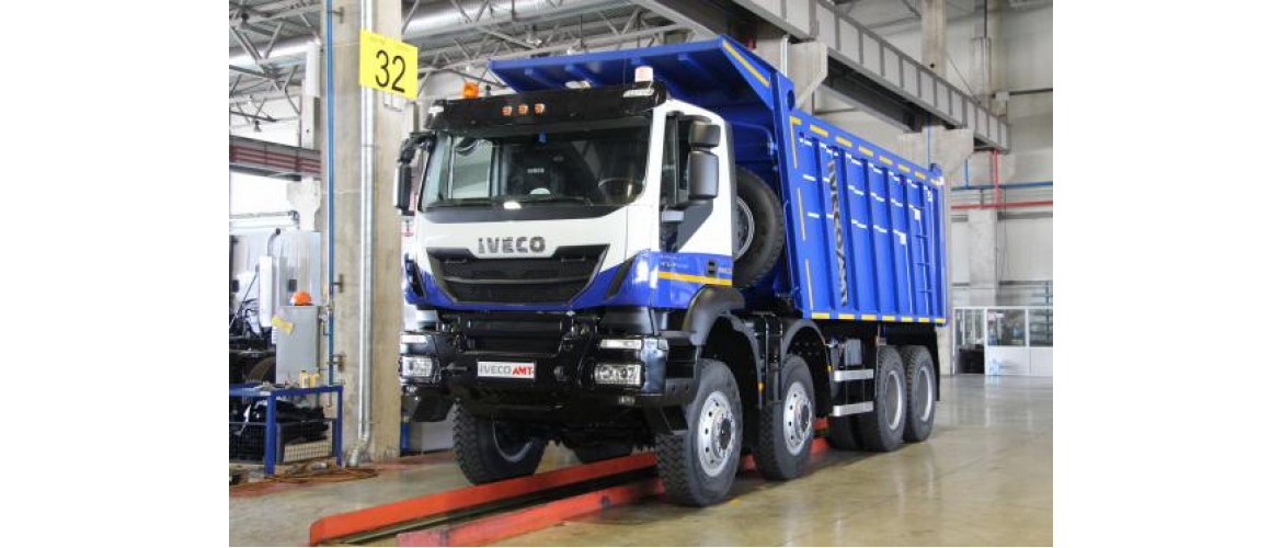 IVECO-AMT