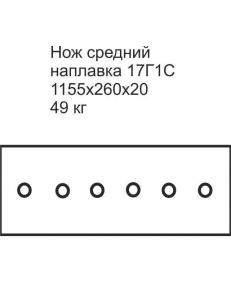 Нож средний Т-100