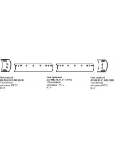 Комплект ножей ДЗ-98 старого образца 2х2 (средний отвал)