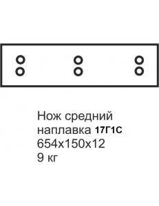 Нож МТЗ 654х150х12