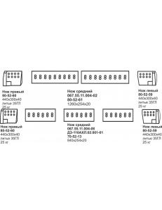 Комплект ножей Б-10, Б-170 2х2, 2х3 (отвал полусферич., с наплавкой)